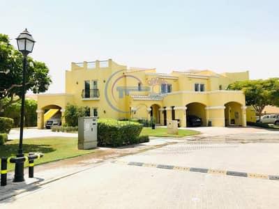 Price Reduced | 3 BR Villa+M | Private Backyard