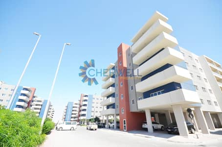 Studio for Sale in Al Reef, Abu Dhabi - Huge Balcony |Community and Pool View |Cozy Aprt
