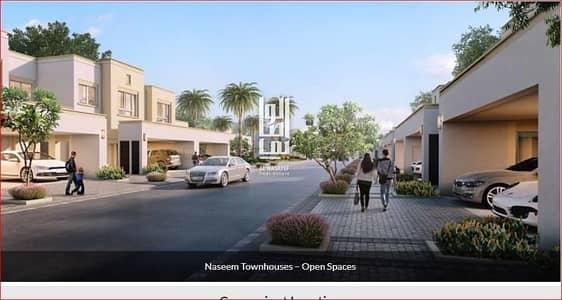 تاون هاوس 3 غرف نوم للبيع في تاون سكوير، دبي - Pay 5%  booking ! & own Town house ! 0% Agent fee!  amazing  payment plan .