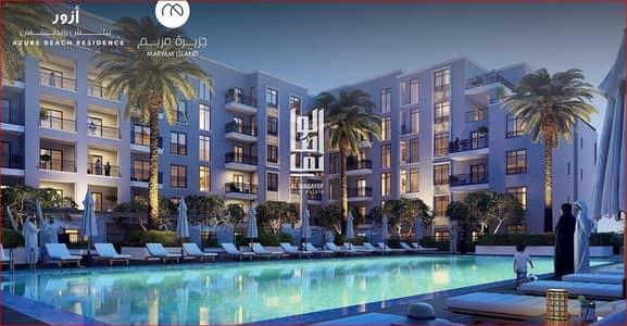 استوديو  للبيع في الخان، الشارقة - Hot offer!! 1% Monthly payment plan!!  |0% Commission ! Waterfront Studio