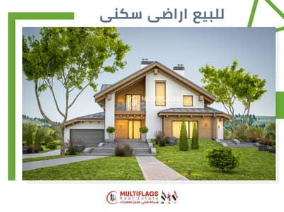 Plot for Sale in Masfoot, Ajman - Land for sale with housing Masot at the corner of two streets