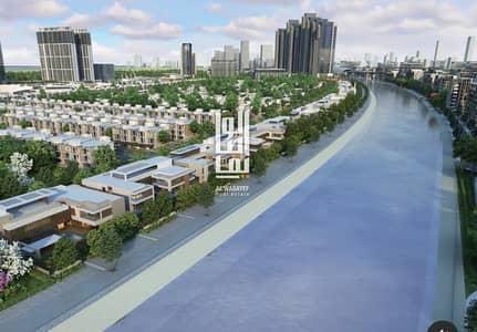 Plot for Sale in Mohammad Bin Rashid City, Dubai - Catch The Chance - Waterfront Villa Plots For Sale - Direct On Dubai Canal