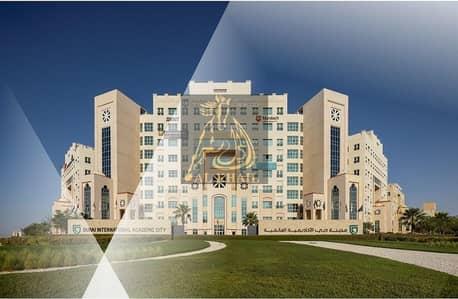 ارض سكنية  للبيع في المدينة الأكاديمية، دبي - Upscale Spacious Residential Plot for sale in Dubai International Academic City with 48 Months Payment Plan