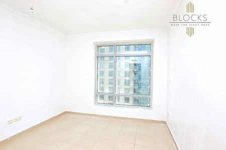 فلیٹ 2 غرفة نوم للبيع في وسط مدينة دبي، دبي - Large 2BR Apartment w/ Spectacular View
