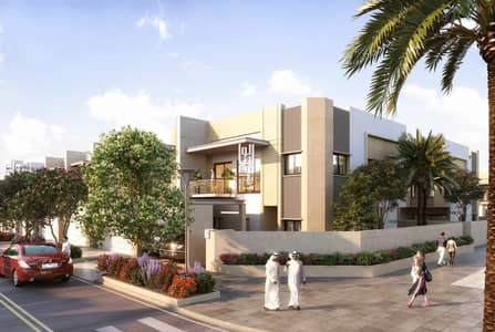 3 Bedroom Townhouse for Sale in Mohammad Bin Rashid City, Dubai - Monthly installment 3BR  Townhouse! 5% downpayment.