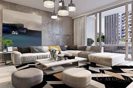 1 Bedroom Apartment for Sale in Mohammad Bin Rashid City, Dubai - Spacious 1 Bedroom Apartment I MAG Eye
