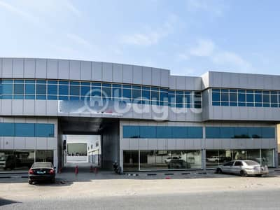 مکتب  للايجار في المنطقة الصناعية، الشارقة - مکتب في المنطقة الصناعية 15 المنطقة الصناعية 37000 درهم - 4424600