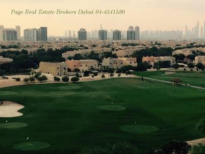 One Bedroom Apartment for Sale in Grand Horizon,Sports City Dubai.