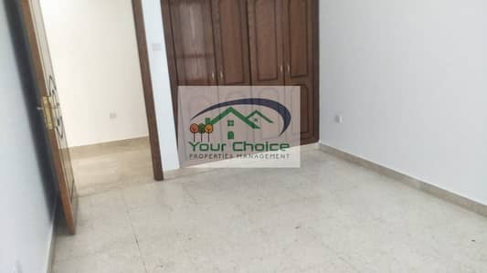 Affordable and Stunning 2 Bedrooms with Maid's Room & Balcony 70