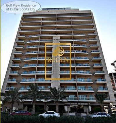 فلیٹ 1 غرفة نوم للبيع في مدينة دبي الرياضية، دبي - Great Investment- One Bedroom Hall Apartment in Golf View Residence For Sale