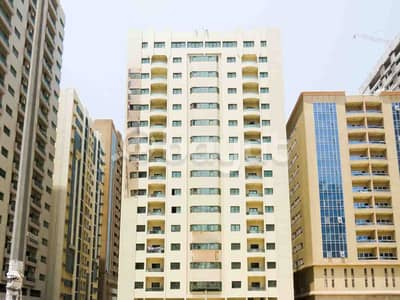 1B/R For 25K in Al Nahda. . ONE Month FREE . . No Commission. . Children Play Area