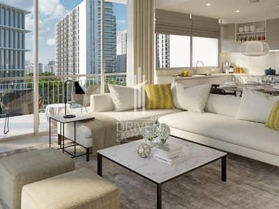 فلیٹ 2 غرفة نوم للبيع في دبي هيلز استيت، دبي - Best Deal | 2 Yrs Post-handover Payment Plan