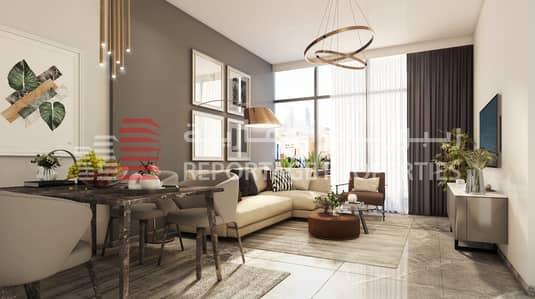 شقة 2 غرفة نوم للبيع في مدينة مصدر، أبوظبي - شقة في مدينة مصدر 2 غرف 1009603 درهم - 4426034