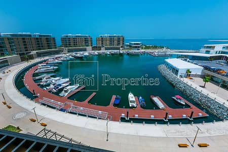 3 Bedroom Apartment for Sale in Jumeirah, Dubai - 3Bedrooms Type D the best layout and most wanted