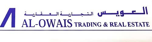 Al Owais TR Real Estate