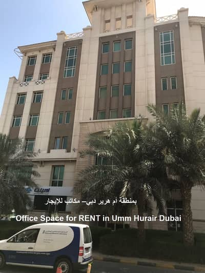 Office for Rent in Bur Dubai, Dubai - Perfectly Priced Office for Lease - AED 75 per sq. ft