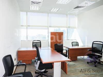 مکتب  للايجار في أم النار، أبوظبي - Fully Furnished Office | Direct from the Landlord