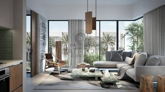 LUXURIOUS FREEHOLD TOWNHOUSES AT DUBAILAND BY EMAAR Book Now
