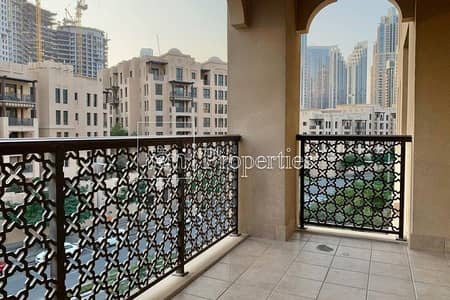 2 Bedroom Flat for Rent in Old Town, Dubai - Old Town | Two Bedrooms | Great Landlord