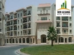 2 GRAB IT..!!1BHK IN GREECE JUST 26000/-  OPEN VIEW