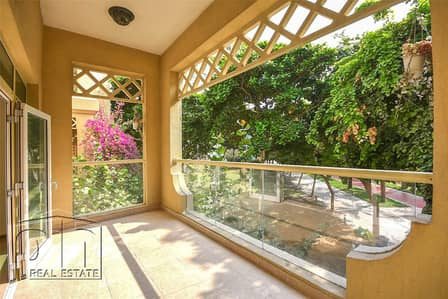 Gorgeous Garden View | 2 Bed + Maids | Vacant