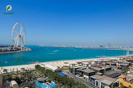 1 Bedroom Apartment for Sale in Jumeirah Beach Residence (JBR), Dubai - Full Sea View and Dubai Eye 1BR Vacant Unfurnished
