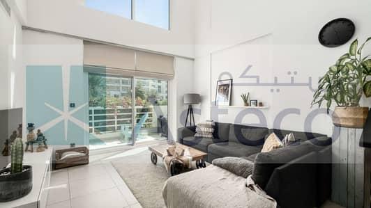 فلیٹ 2 غرفة نوم للبيع في تلال الجميرا، دبي - Mesmerizing Unit l Friendly Views l Investor Deal