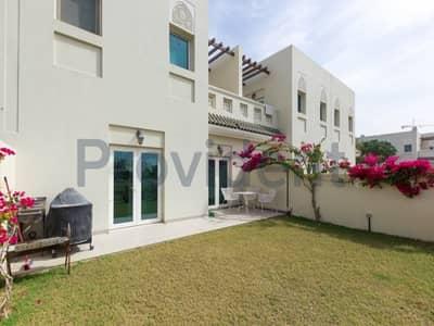 High-End 3 Bedroom with Landscape Garden