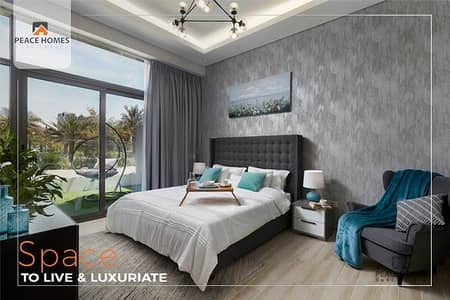 1 Bedroom Apartment for Sale in Jumeirah Village Circle (JVC), Dubai - IMPORTED AND TOP MATERIALS | 1 BHK WITH PARK VIEW | SEE IT NOW!