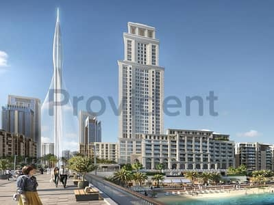 1 Bedroom Flat for Sale in The Lagoons, Dubai - 40% Post Handover Payment Plan|5% Booking