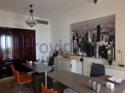Private Terraced 3B/R+M Apt Freehold DFC