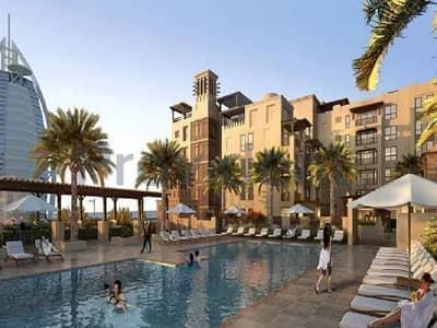2 Bedroom Apartment for Sale in Umm Suqeim, Dubai - Classic Units with Full Burj Al Arab View