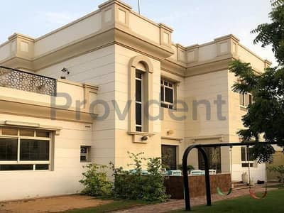 6 Bedroom Villa for Rent in Umm Suqeim, Dubai - Exceptional Family Home 6 beds with Maid's room