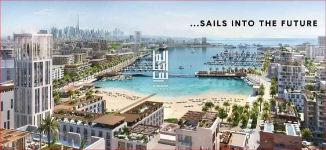 1 Bedroom Apartment for Sale in Mina Rashid, Dubai - 1BR in Mina Rashid   5% Booking   50% DLD WAIVE