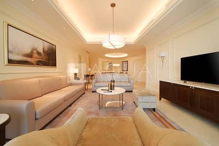 شقة 3 غرف نوم للايجار في وسط مدينة دبي، دبي - Luxury Furnished with Burj Khalifa Views