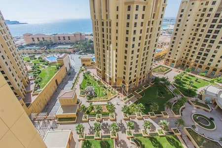 Best 1 Bed Apt with Magnificent Sea View