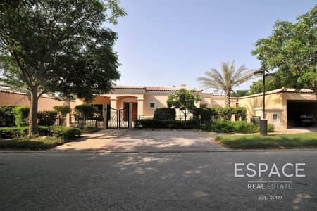 6 Bedroom Villa for Sale in Green Community, Dubai - Extended | Upgraded | 6 Bedrooms