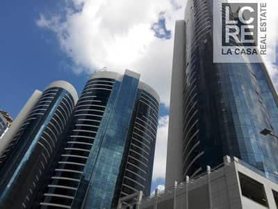 Studio for Rent in Al Reem Island, Abu Dhabi - Low Floor I Small Studio at 40k available now!