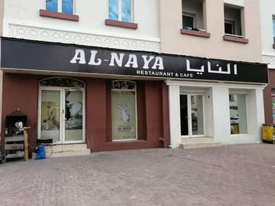 محل تجاري  للايجار في المدينة العالمية، دبي - Running Sheesha Cafe Available For Rent