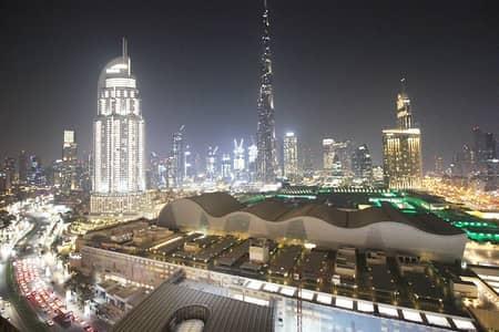 Burj Khalifa View 1Bed + Study | Rare Layout |