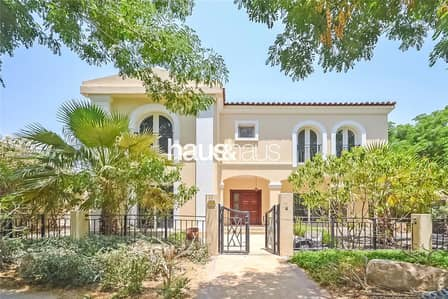 5 Bedroom Villa for Sale in Motor City, Dubai - Excellent Peaceful Location | Amazing Price