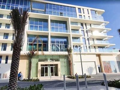 فلیٹ 1 غرفة نوم للبيع في جزيرة السعديات، أبوظبي - Modern Apartment in Al Mamsha Al Saadiyat