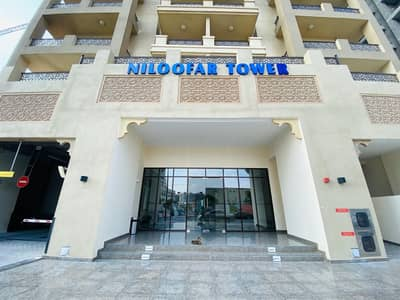 Best Price 2BR  Maid's room  at  Niloofar Tower