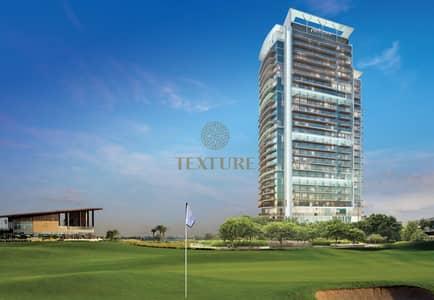 شقة فندقية  للبيع في داماك هيلز (أكويا من داماك)، دبي - LUXURY | BEST ROI | LIMITED OFFER | BOOK NOW