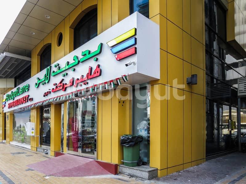 26 Building Showroom Supermarket