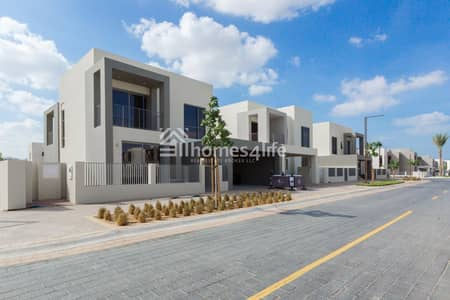 Ready to Move In | Sidra 1 | 4BR + Maids |Type E3