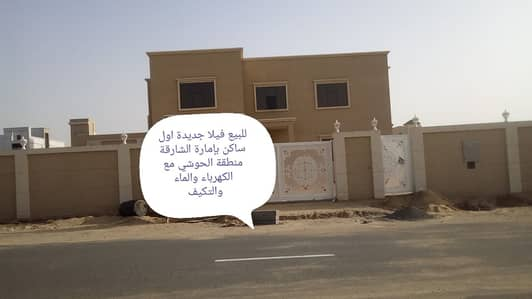 5 Bedroom Villa for Sale in Hoshi, Sharjah - Villa for sale, deluxe finishing, the area of Hoshi, Sharjah
