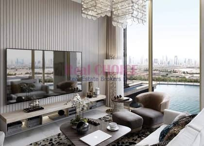 1 Bedroom Flat for Sale in Business Bay, Dubai - Investors Opportunity|2 Years Post Handover Plan