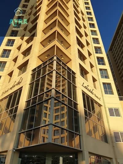 1 Bedroom Flat for Rent in Dubai Production City (IMPZ), Dubai - MODERN AND UPGRADED ONE BEDROOM WITH LANDMARK VIEW!