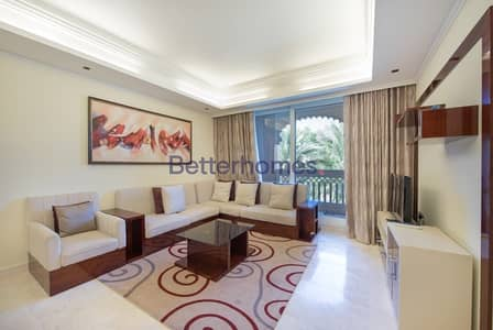 Large 1 Bedroom | Furnished | Lowest Price